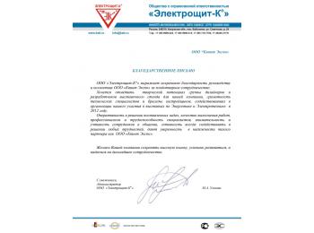 ООО «Электрощит-К°»