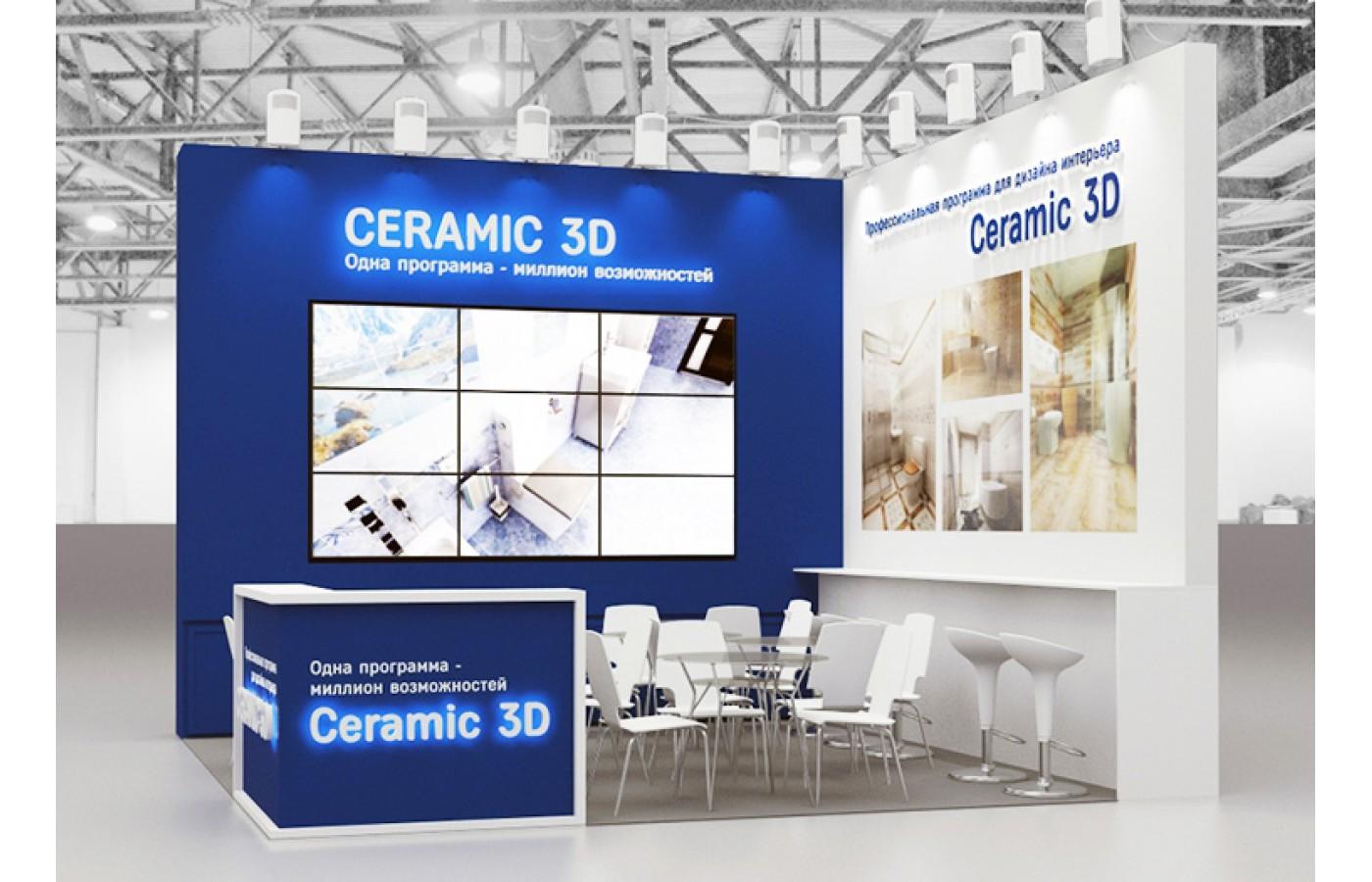 «CERAMIC 3D»