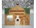 ООО «АлкоКомпани»