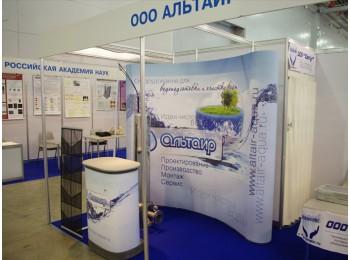 """Мобильная экспозиция для компании ООО """"Альтаир"""""""