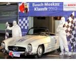 Презентация ралли классических автомобилей