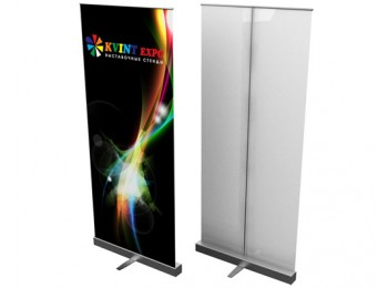 Roll-Up Expand Media Screen 1