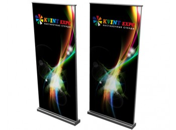 Roll-Up Expand Media Screen 2
