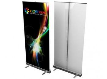 Roll-Up Expand Media Screen XL