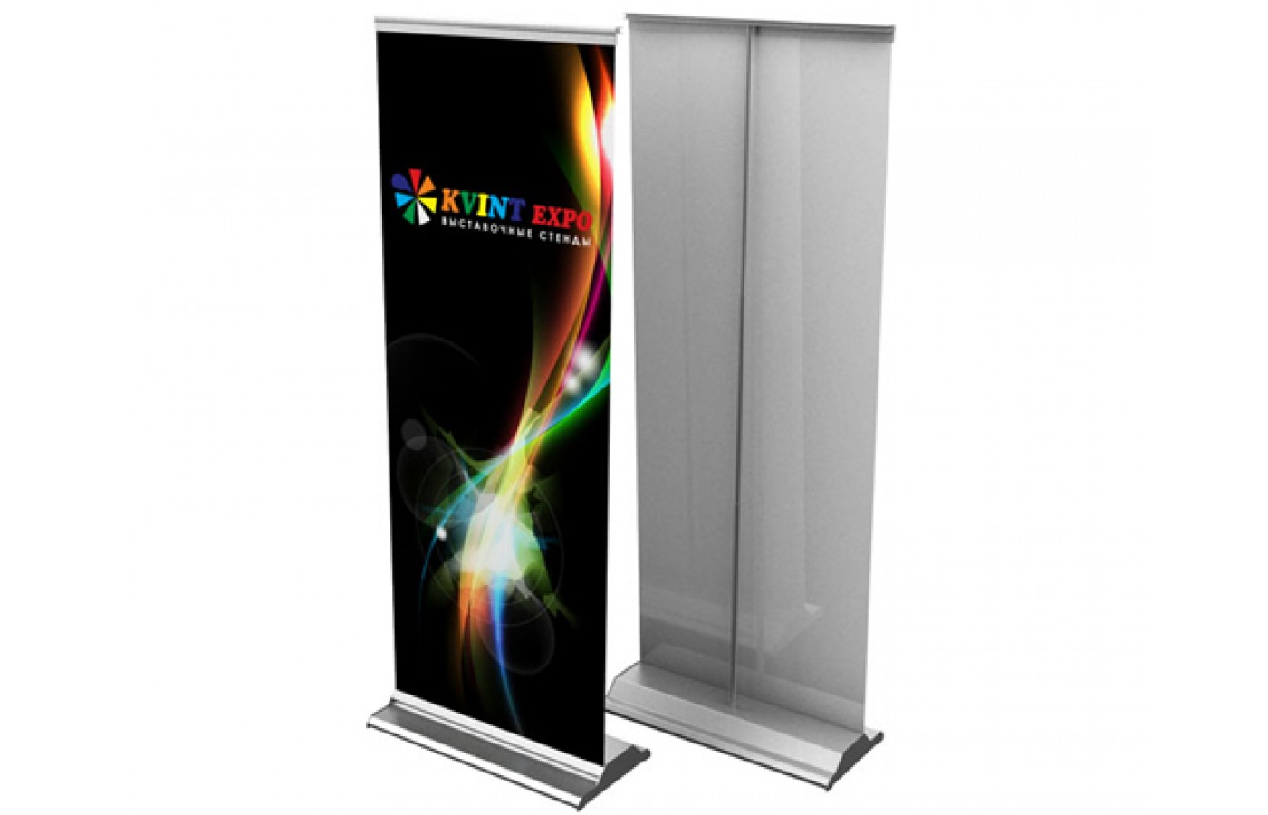 Roll-Up Screen Classical