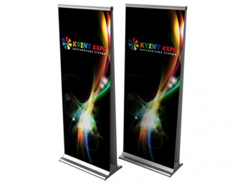 Roll-Up Screen Classical Double