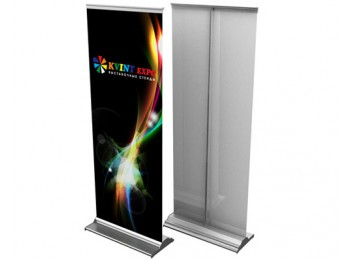 Roll-Up Screen Interchangeable