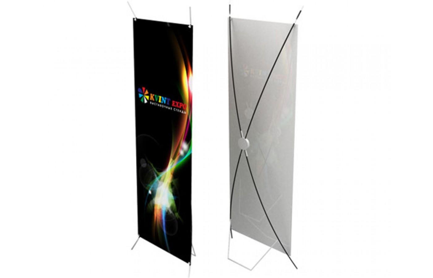 Мобильный стенд Х-banner 600
